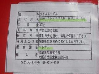 IMGP00216 (2).JPG