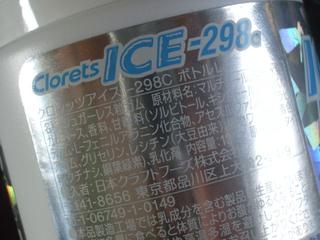 IMGP9496.JPG