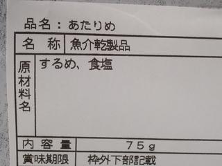 IMGP9397.JPG